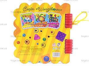 Шнуровочка «Мои игрушки», М451005У, фото