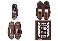 Белые силиконовые шнурки AntiLaces Classic, CW30, купить