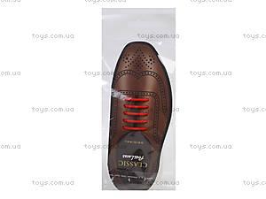 Бордовые шнурки AntiLaces Classic, CBU30, цена