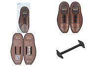 Силиконовые шнурки для обуви, CB40, toys.com.ua