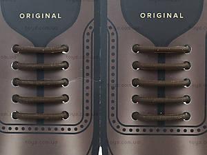 Шнурки AntiLaces Classic, коричневые, CBR30, toys.com.ua