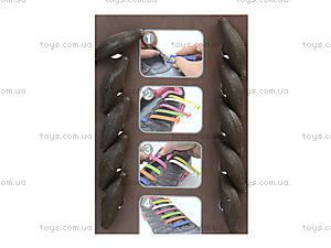 Шнурки AntiLaces Classic, коричневые, CBR30, toys