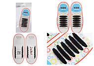 Крутые силиконовые шнурки, KB38, интернет магазин22 игрушки Украина