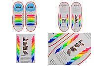 Шнурки AntiLaces Kids радужного цвета, KRBW38, детский