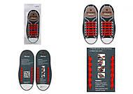 Шнурки серии «AntiLaces Start» красный цвет, SR565, цена