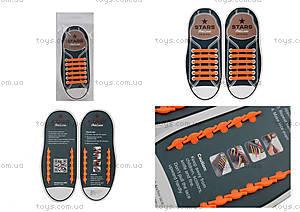 Удобные оранжевые силиконовые шнурки, SO565