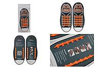 Удобные оранжевые силиконовые шнурки, SO565, оптом