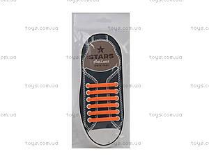 Удобные оранжевые силиконовые шнурки, SO565, отзывы