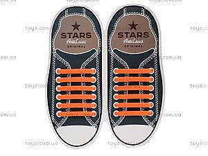 Удобные оранжевые силиконовые шнурки, SO565, цена