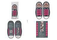 Розовые шнурки AntiLaces Start, SP565, оптом