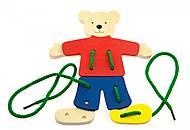 Шнуровка goki «Медведь» с одеждой, 58929, купить
