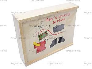 Шнуровка «Мишка-одевалка», 2235-8, купить