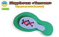 Шнуровочки «Тапок», RTH22, отзывы