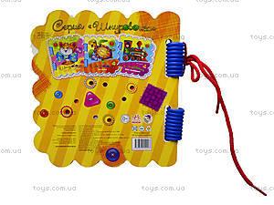 Детская книга-шнуровка «Мои игрушки», М16726Р, купить