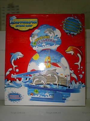 Детская музыкальная игрушка «Веселые дельфины», WD1015, купить