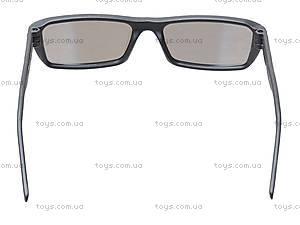 Шпионские очки заднего вида, 18747-SN, игрушки