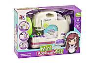 """Швейная машинка """"Mini Appliance"""" (6993A), 6993A, купить"""