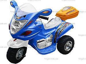 Синий мотоцикл с электродвигателем, M-002