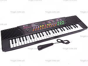 Синтезатор детский, MQ-5468
