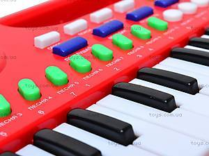 Синтезатор детский обучающий, SD984-A, фото