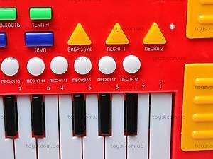 Синтезатор детский обучающий, SD984-A, отзывы