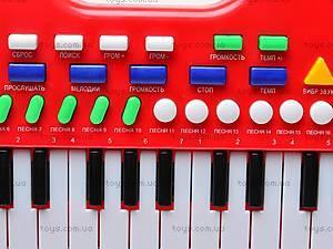 Синтезатор детский обучающий, SD984-A, цена