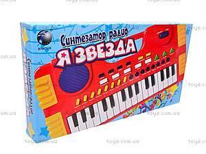 Синтезатор детский обучающий, SD984-A, детские игрушки