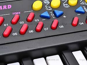 Синтезатор детский с микрофоном, 3738S, купить