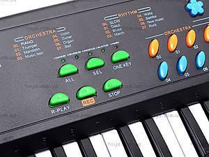 Синтезатор для детей, с микрофоном, TX3138, игрушки