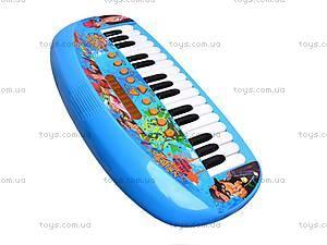 Синтезатор для детей «Я звезда», HK-1205A, купить