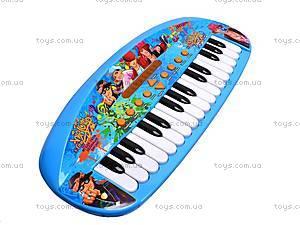 Синтезатор для детей «Я звезда», HK-1205A, фото