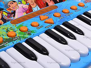 Синтезатор для детей «Я звезда», HK-1205A, отзывы