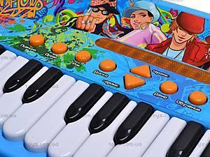 Синтезатор для детей «Я звезда», HK-1205A, цена