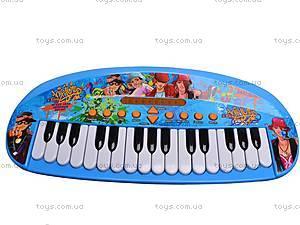 Синтезатор для детей «Я звезда», HK-1205A