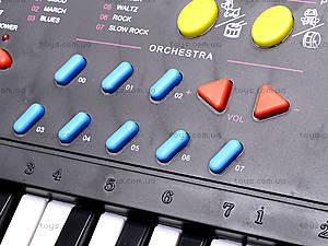 Синтезатор Electronic Keyboard, SK3738, игрушки