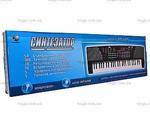 Синтезатор на 54 клавиши, XTS-5420, купить