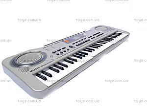 Синтезатор с микрофоном, MQ811USB, купить