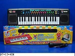 Синтезатор с микрофоном детский, 7733