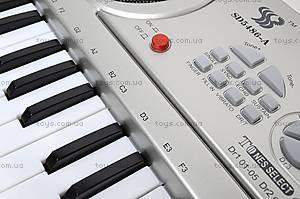 Синтезатор с микрофоном, детский, SD5488-A, отзывы