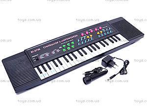 Синтезатор с микрофоном для детей, BT-3738 UKR, купить