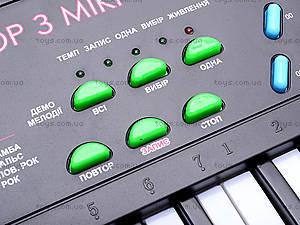 Синтезатор с микрофоном для детей, BT-3738 UKR, фото