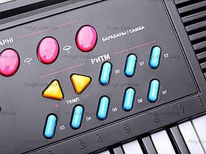 Синтезатор с микрофоном для детей, BT-3738 UKR, отзывы