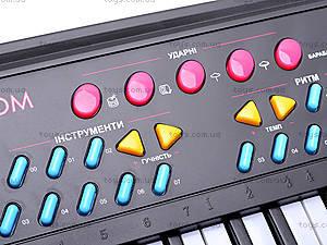 Синтезатор с микрофоном для детей, BT-3738 UKR, магазин игрушек