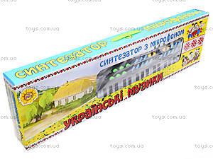 Синтезатор с микрофоном для детей, BT-3738 UKR