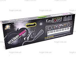 Синтезатор с микрофоном для деток, MQ4912, отзывы