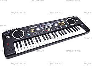 Синтезатор с микрофоном для деток, MQ4912, цена