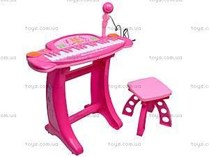 Синтезатор со стульчиком, HK-5050C-1, детские игрушки