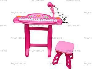 Синтезатор со стульчиком, HK-5050C-1, магазин игрушек