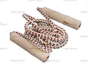 Скакалка 2 метра, ручки буковые, 172058, купить