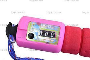 Скакалка со счетчиком прыжков, BT-JR-0013, toys.com.ua